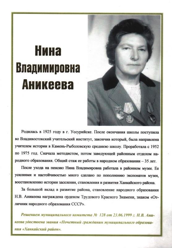 http://hanka-edu.ru/upload/hankauno/information_system_50/3/3/7/3/5/item_33735/information_items_property_14781.jpg